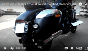 Video: Exhaust Modified Sound