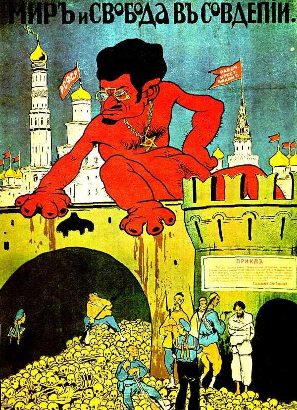 https://i0.wp.com/www.vulture-bookz.de/marx/archive/galerie/Trotzki_1919--%5Bppg%5D--Juedischer_Teufel_ueber_Moskau.jpg