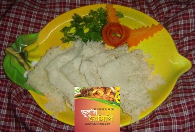 Chita Ruti ছিটা রুটি (ছিটা পিঠা)