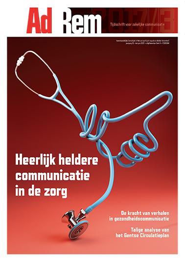 2017/3 – Heerlijk heldere communicatie in de zorg