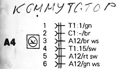 А Устройства (Электрооборудование / Электрические схемы