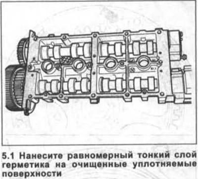 Головка блока цилиндров (бензиновый двигатель 1,4 литра