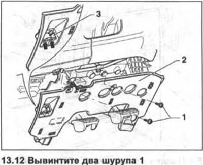 Верхняя облицовка панели приборов с водительской стороны
