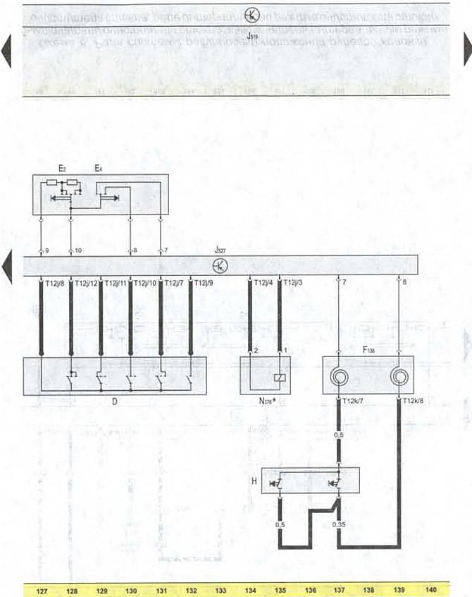 Схема 10. Замок зажигания, реле наклона рулевой колонки