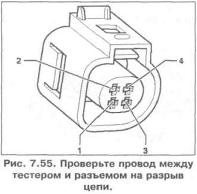 Проверка датчика температуры охлаждающей жидкости (Силовой