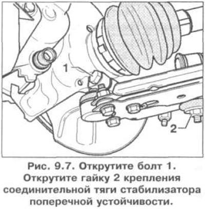Снятие и установка нижнего рычага (Шасси / Передняя
