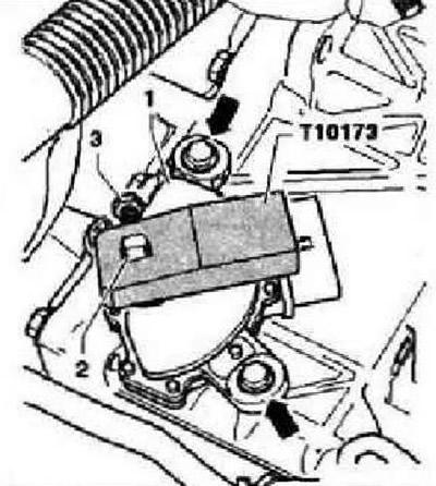 Снятие многофункционального выключателя F125 (Трансмиссия