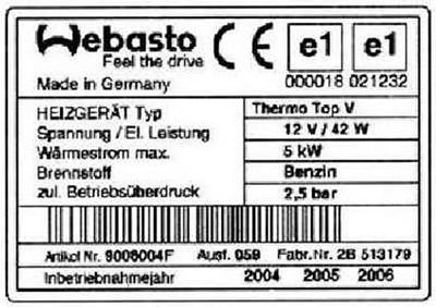 Заводские таблички на отопителе Thermo Top V