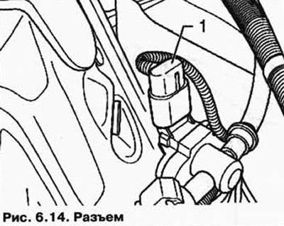 Снятие и установка датчика давления усилителя тормозов