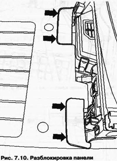 Отключение и подключение АКБ, автомобили с одной