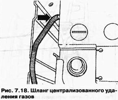 Снятие и установка АКБ, находящейся под водительским