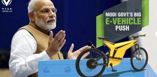 E-Vega Mobility Labs electric bikes