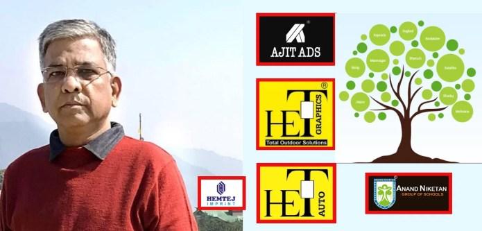 Mr. Ajit Shah professional front-vyapaarjagat