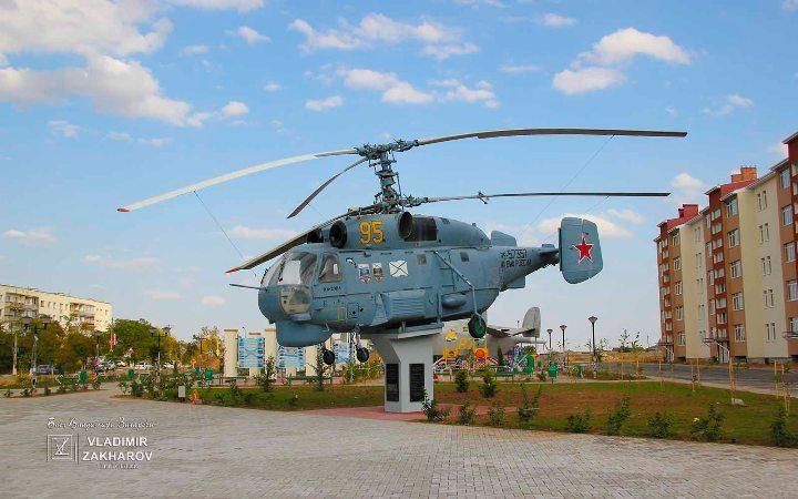 Сквер авиаторов п. Мирный Ка-27