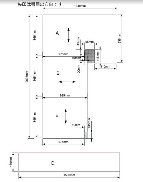 掘りごたつのある部屋の畳の図面