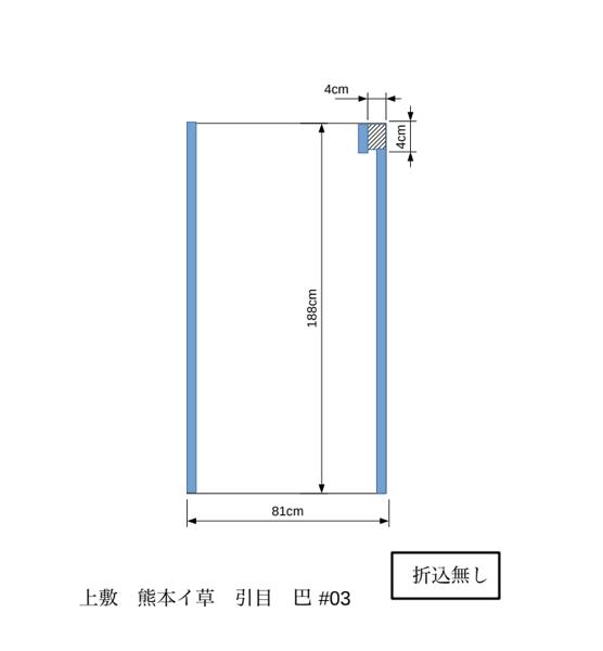 床の間の図面