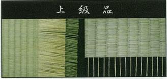 麻経糸_上級品