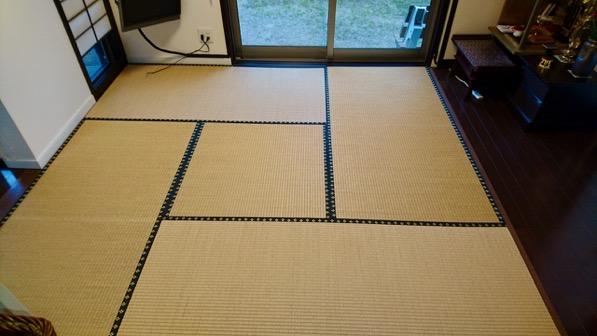 4畳半の畳