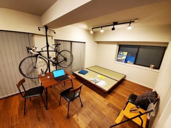 自転車と畳の小上がり