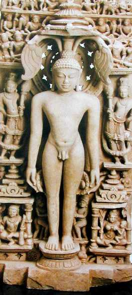 Arishtanemi, (Neminatha) Twenty second Tirthankara Sculpture,Image.jpg