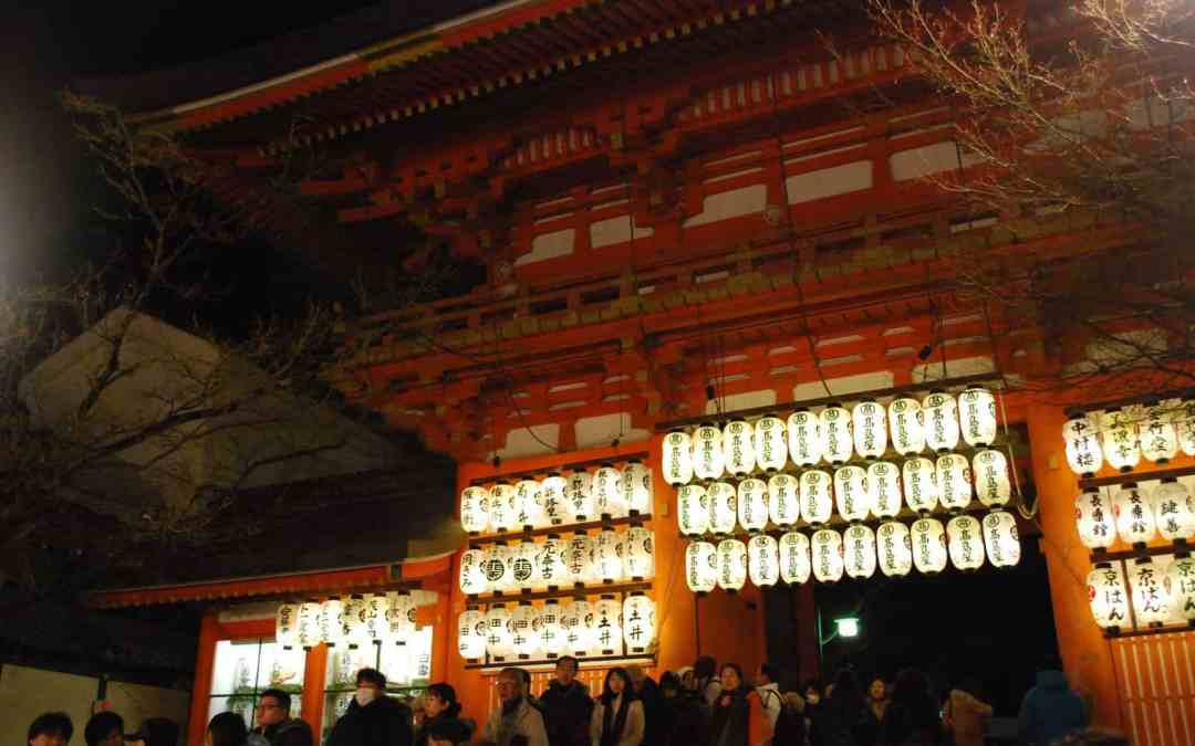 New Years at Yasaka Shrine