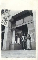 1976 - Barbara & Billy Shire at the Sunset Store