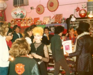 Christmas party - '80s