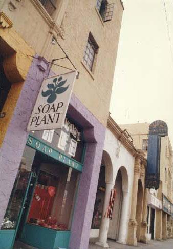 1978 - Outside Soap Plant Sunset