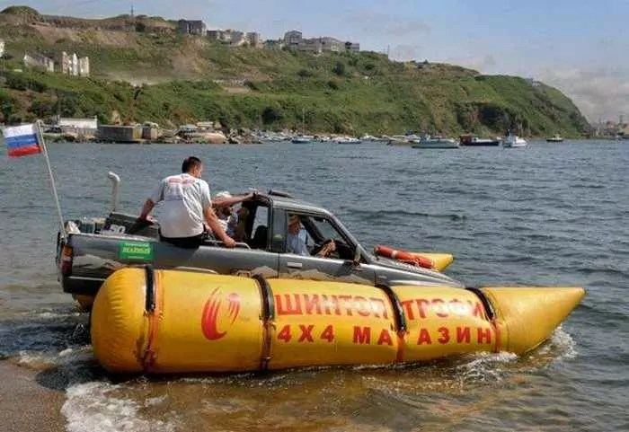 Funny Pictures - Car Or Boat - 6 Photos -05