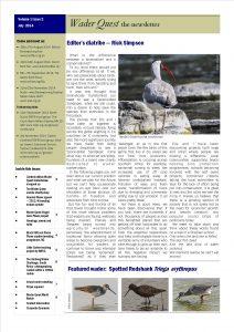 Wader Quest Newsletter - July 2014