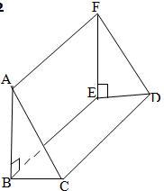 General Mathematics Paper 2,May/June. 2009