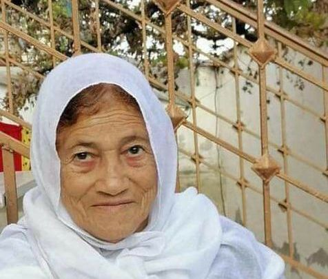 مريم حسن حسين الزيدات