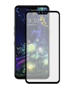 Protetor de Ecrã Vidro Temperado Lg V5 Extreme 2.5D