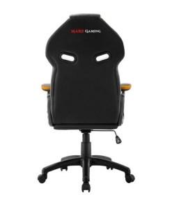 Cadeira de Gaming Mars Gaming MGC118BY Preto Amarelo