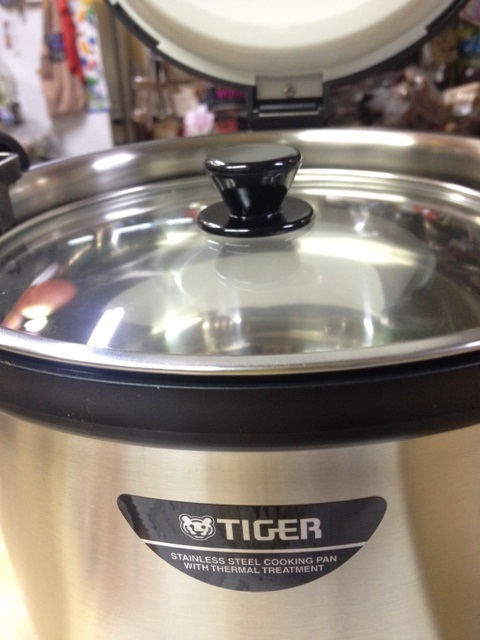 Vacuum outer pot Thermal Cooker Tiger brand