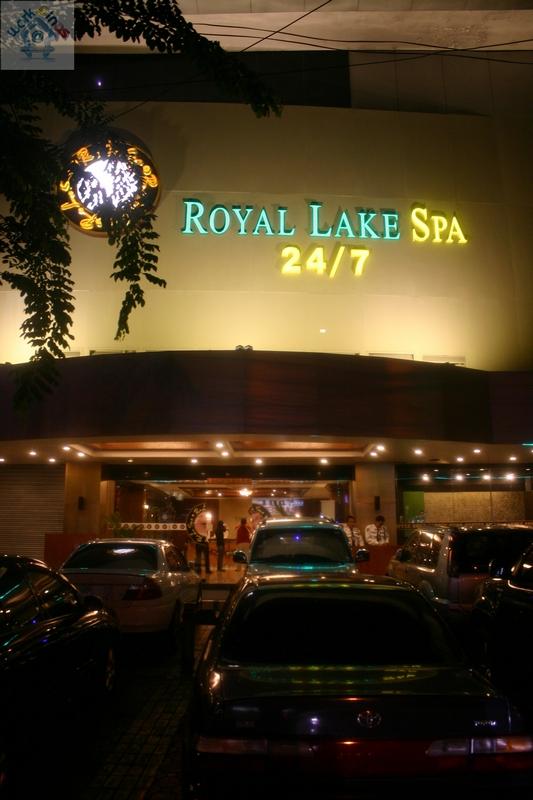 Royal Lake Spa 05