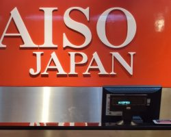 GCASH QR Code Scan to pay can now be used in all Daiso Stores Nationwide