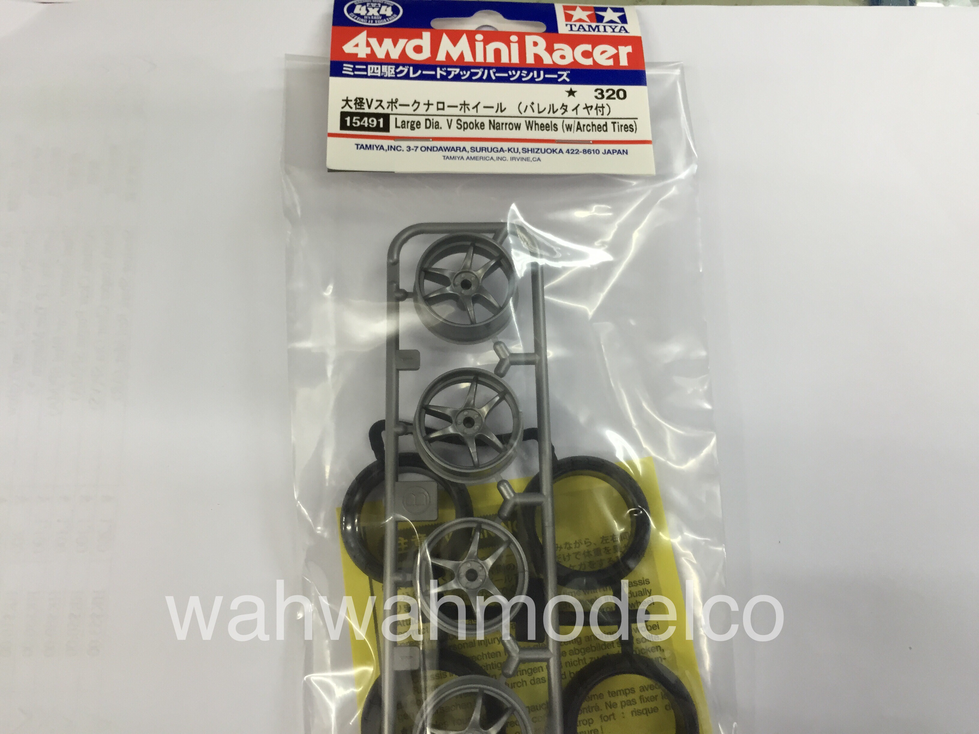 Mini 4wd Model Mini 4wd Circuit Jump Ramp 2pcs 10310 Mini 4wd