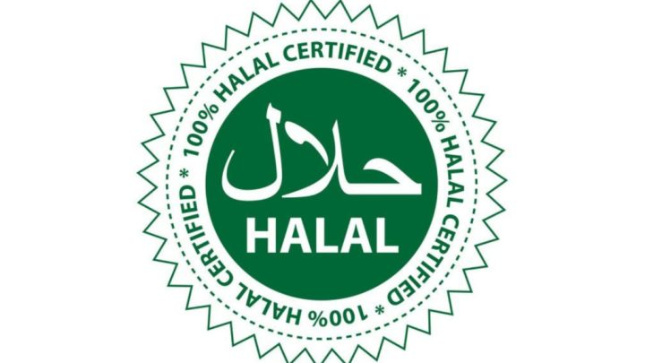marketing nel mercato halal