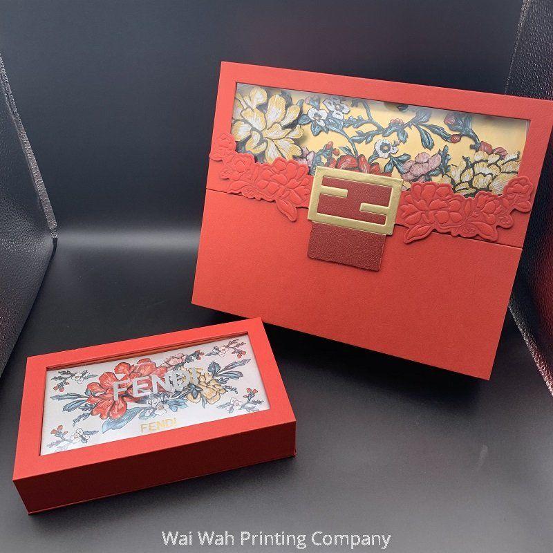 精裝利是封盒(大)-Wai Wah printing company