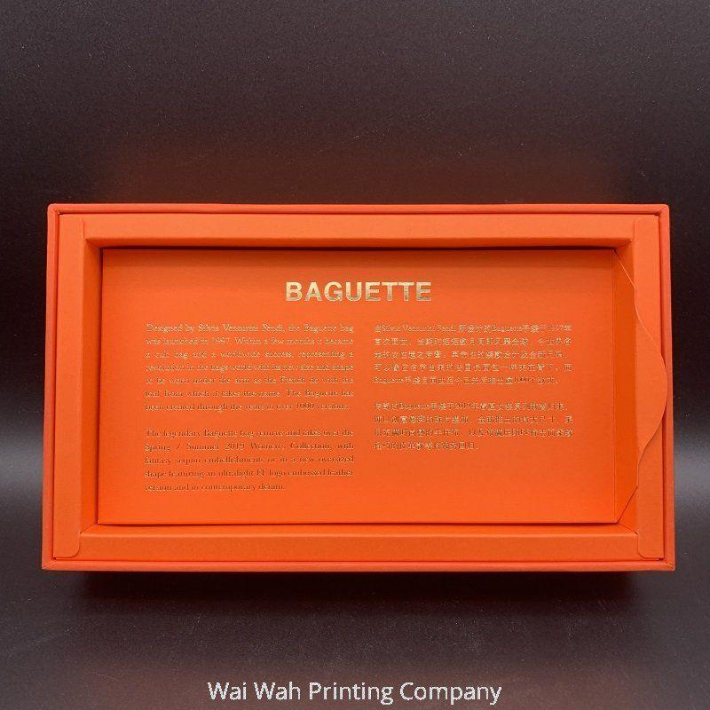 精裝利是封盒(小)-Wai Wah printing company