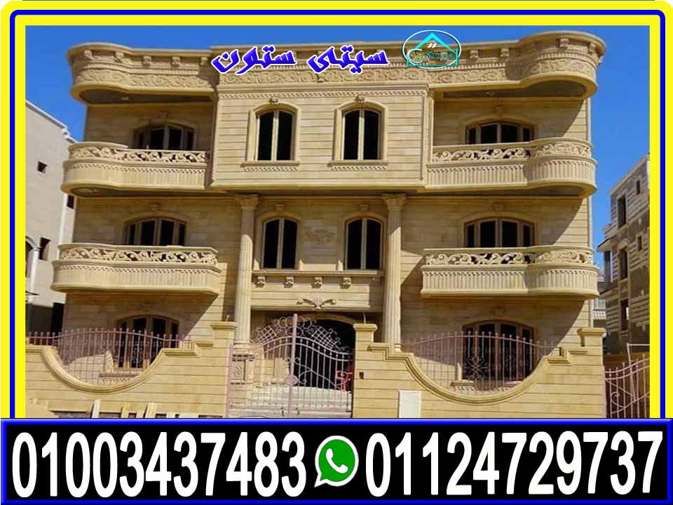 تشطيب واجهات منازل فى مصر
