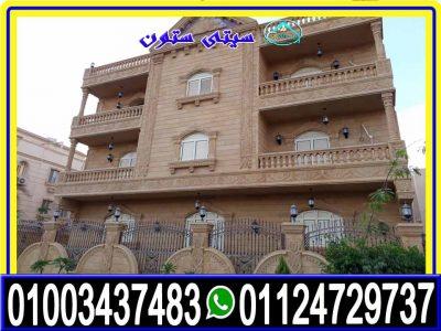 ديكورات تشطيب واجهات منازل فى مصر