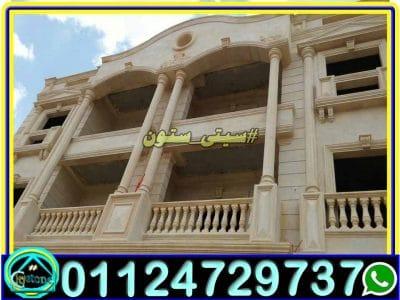 تشطيب واجهات منازل مصرية مودرن