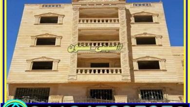 صورة اسعار الحجر فى مصر للواجهات وانواعه هاشمى هيصم حجر كريمى