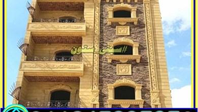 صورة حجر هاشمى فرز اول باقل اسعار تشطيب واجهات منازل فى مصر
