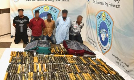 Qatar: 100kg of hashish seized in marble shipment; 5 arrested