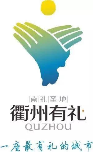 2018衢州滑水公开赛闪耀信安湖