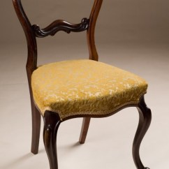 Desk Chair Legs Covers Jumia Victorian Side