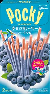 blueberry pocky